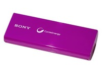 Sony CP-V3 - banque d'alimentation